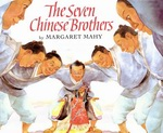 """THE SEVEN CHINESE BROTHERS"" BOOKCOVER"